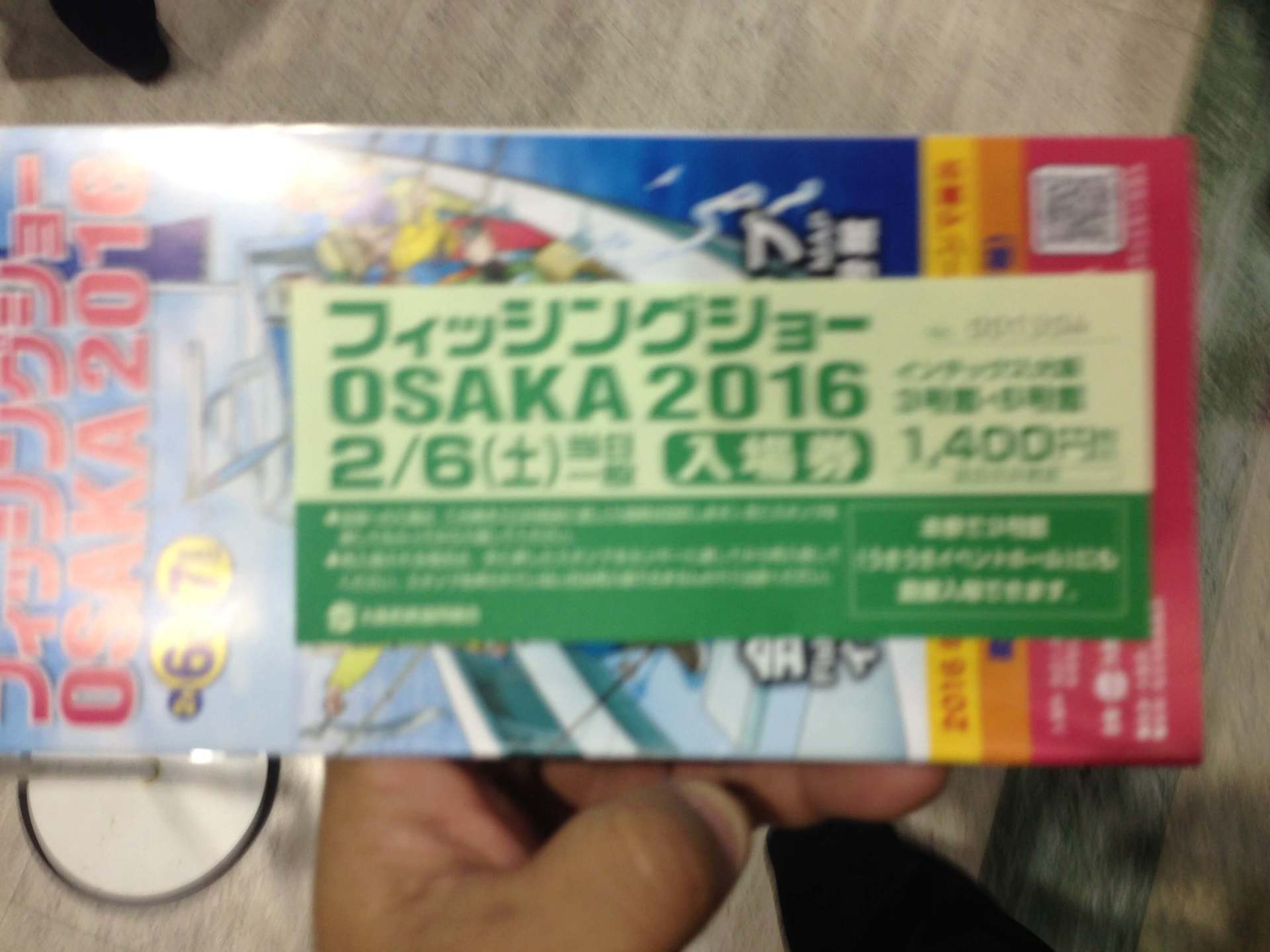 5A8A339E-5496-4766-9590-EA26C5D818C8.JPG