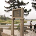 晋江市安海镇安平桥付近