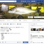facebookの中国釣りグループ
