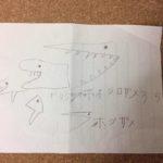 世界の怪魚釣りマガジン5