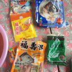 台湾台北市で餌釣りでもボウズ!!