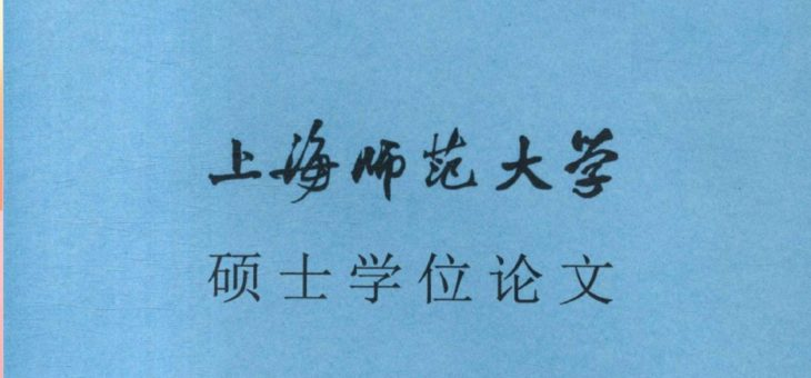 中国の論文検索。CNKIで情報をゲットする方法